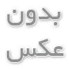 دانلود فیلم the Lord of the Rings: The Return of the King (2003) 720P BRRip